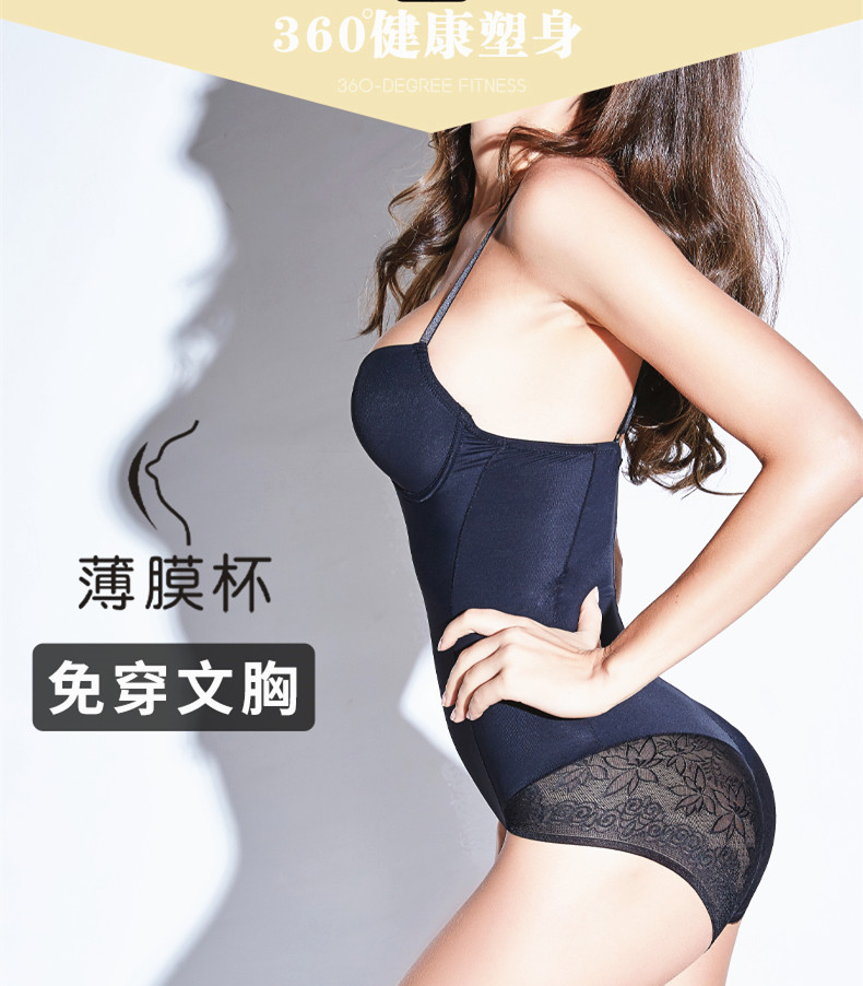 European and American one-piece body shaping clothes with bra, abdomen, waist, body shaping underwear, womens thin belly, body shaping tights
