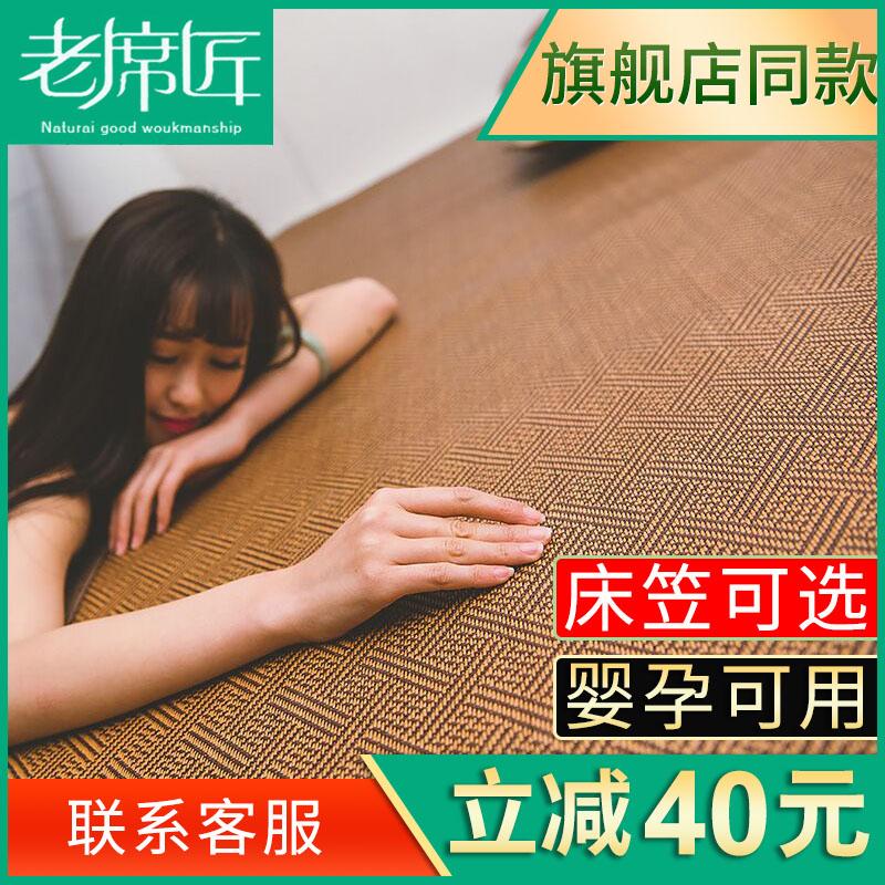 Декоративные одеяла и подушки / Прикроватные коврики Артикул 589259290002