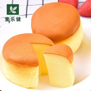 木糖醇小蛋糕点心无添加蔗糖营养早餐产妇哺乳期零食孕妇加餐食品品牌