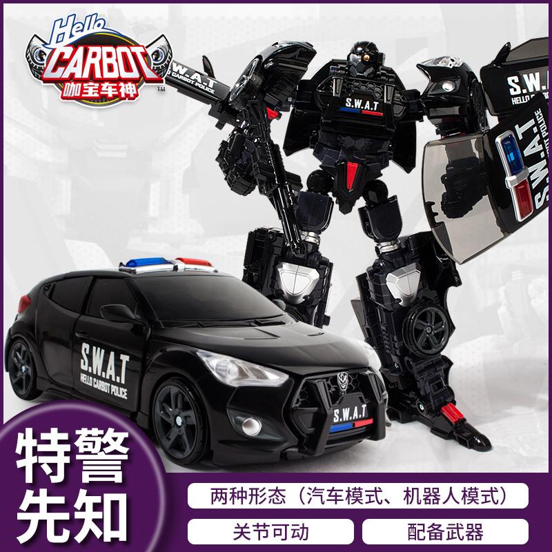 特警先知变形玩具汽车机器人正版咖宝车神儿童金刚合体男孩卡咔宝