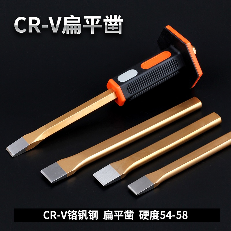 Пластиковая ручка двойной круглый долото квартира долото плоскогубцы работа долото камень работа долото сталь долото железо долото долото сын CRV-60 хром ванадий сталь