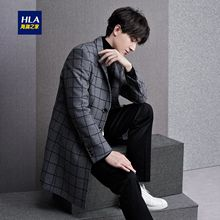 HLA/Hailan Home Chequered Suit Collar Overcoat