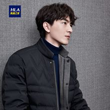 HLA/Hailan Family Down Garment Men's Classic Collection New Winter 2008 Simple Warm Down Coat Men