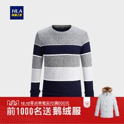 HLA/海澜之家加绒保暖撞色长袖针织衫2018冬季新品条纹针织衫男