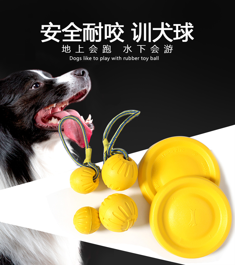 Dog toy ball horse dog training props large dog tease dog bite resistant rope ball pet dog training supplies package
