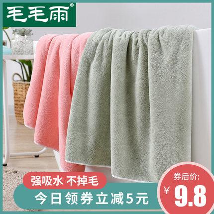 浴巾家用比纯棉吸水速干不掉毛儿童洗澡大毛巾男可穿可裹女珊瑚绒