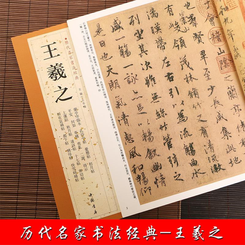Китайская каллиграфия Артикул 608207796213