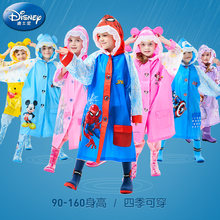 Disney children's raincoat girls' kindergarten children's waterproof bag poncho children's raincoat