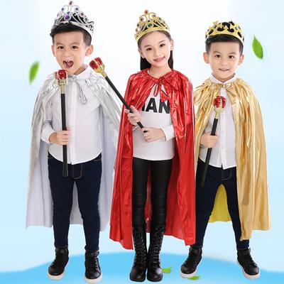 万圣节儿童表演服装化妆舞会cos演出服国王王子公主披风斗篷衣服