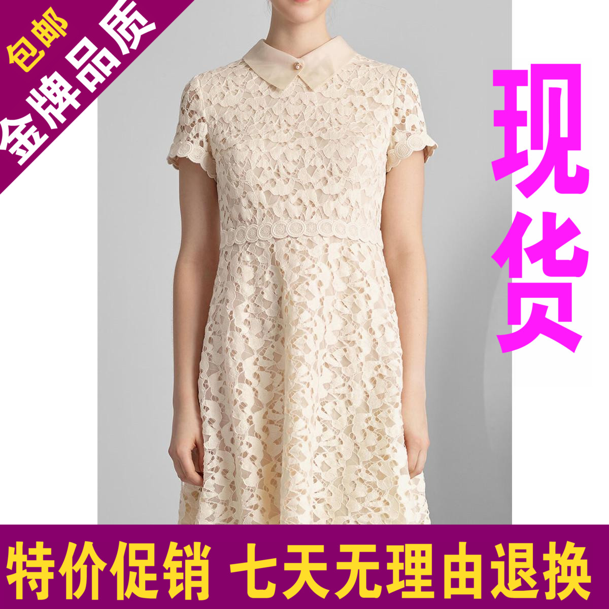 维格娜丝劲草2018夏季专柜品质新款针织连衣裙女VSLQJ25530包邮
