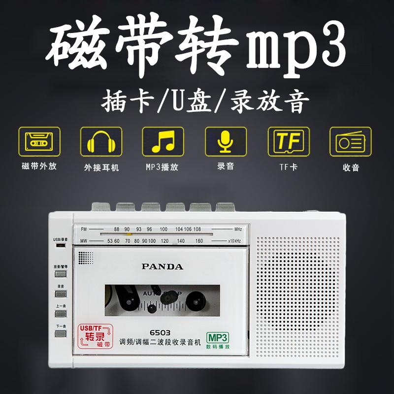 Радио приемники Артикул 563959751028