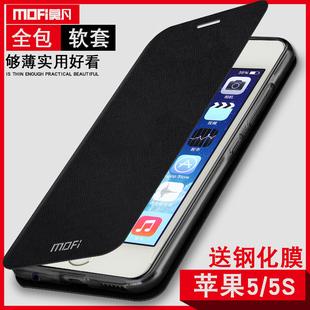 莫凡iPhone5S手机壳苹果X保护套SE硅胶IPHONEX手机套苹果5全包es翻盖10皮套防摔定制ipone配件定制外壳五后盖价格