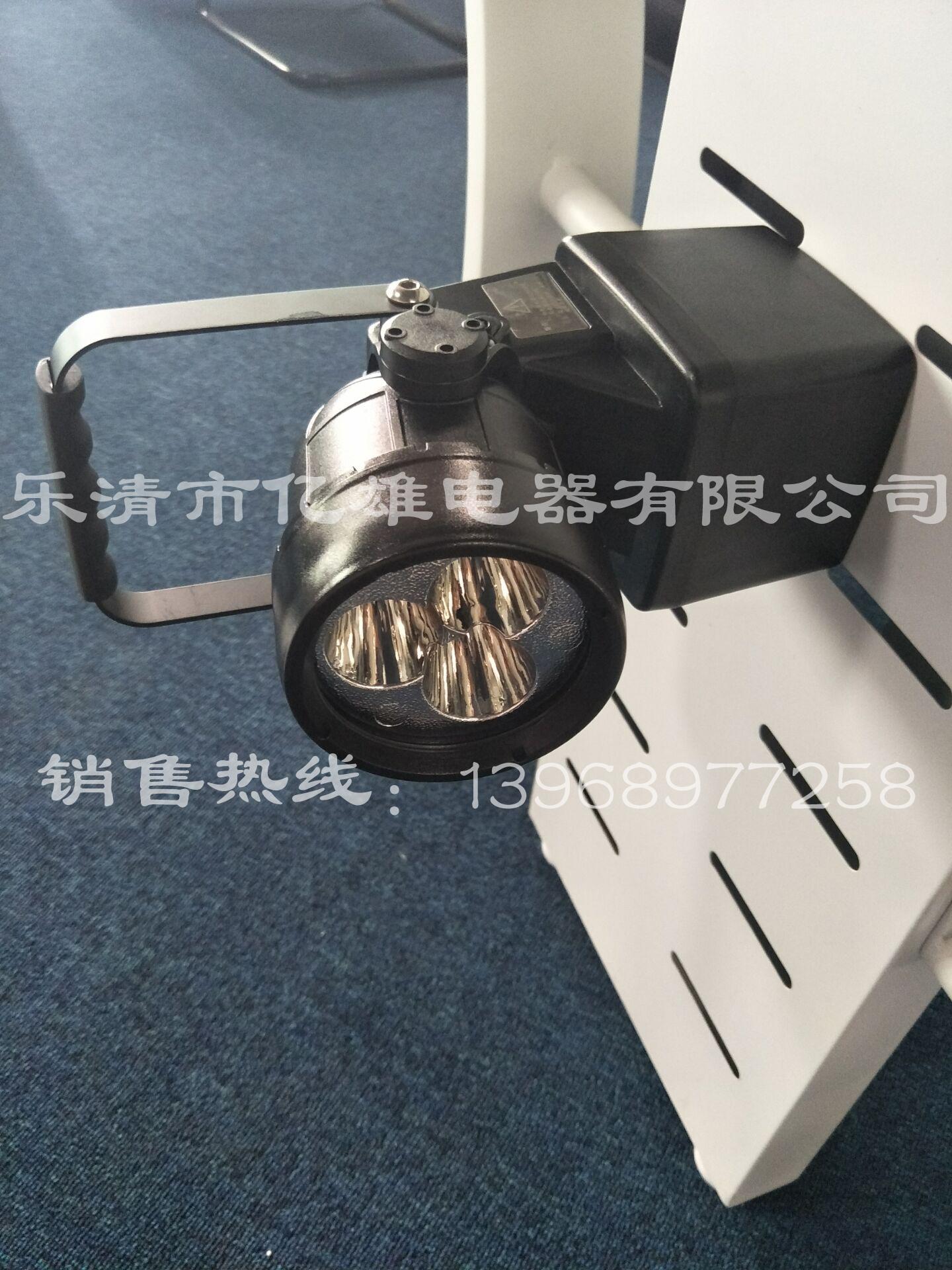 磁力座探照灯(亿雄)CBY5095带磁座led便携式照明灯磁性吸铁探照灯