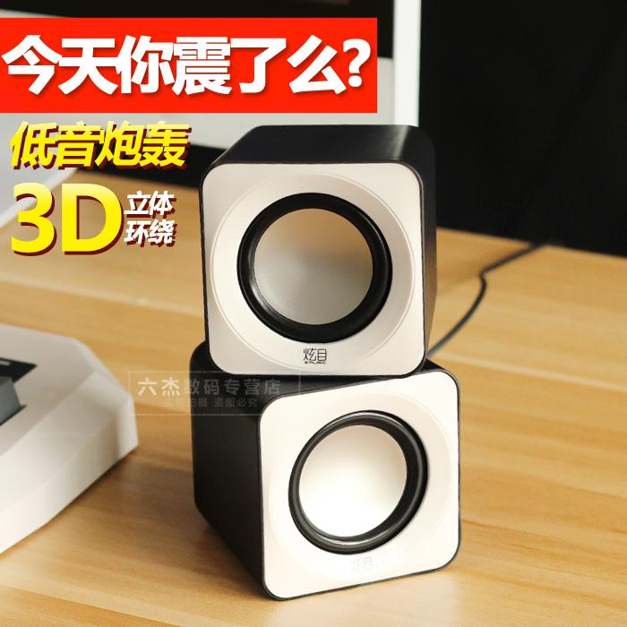 炫目 D100電腦小音響超重低音炮筆記本手機便攜家用有線供電辦公室台式機USB2.0小音箱小喇叭有源迷你影響K歌