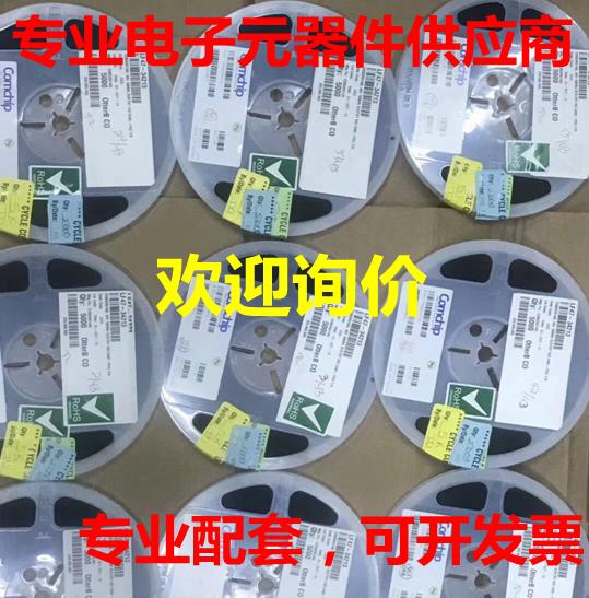 原装SWC-510,SY10EL33ZG,SX2236EGT1咨询为准