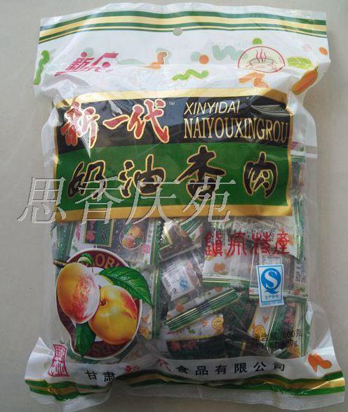 西北甘肃土特产 庆阳新一代无核野生奶油杏肉 600g蜜饯果肉脯包邮