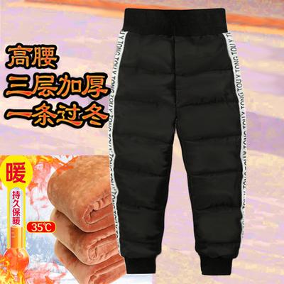 童装冬装男童中大儿童加绒加厚夹棉外穿高腰冬季保暖羽绒棉棉裤子