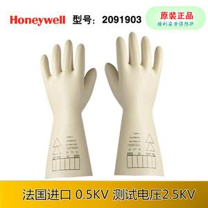 霍尼韦尔2091903进口绝缘手套500V巴固 高压防护电工劳保防电手套