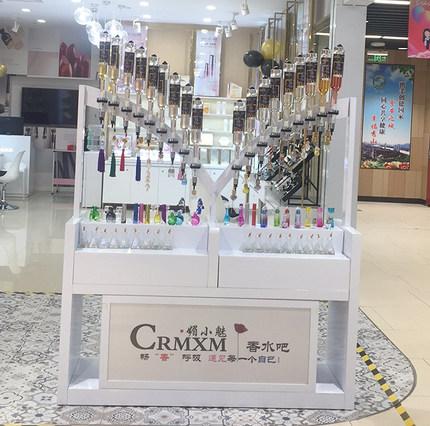 品质精油香水套餐36款香型香水吧展柜高端散装香水品牌运费补贴