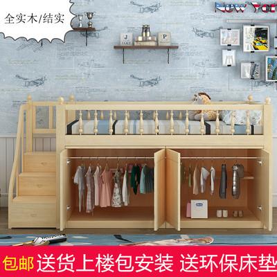 全实木成人衣柜床半高儿童床上床下柜多功能大容量储物床高架床