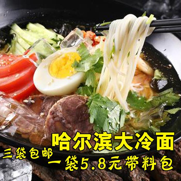 冷面朝鲜真空小吃袋装380g带调料正宗地方特产半成品东北特色美食