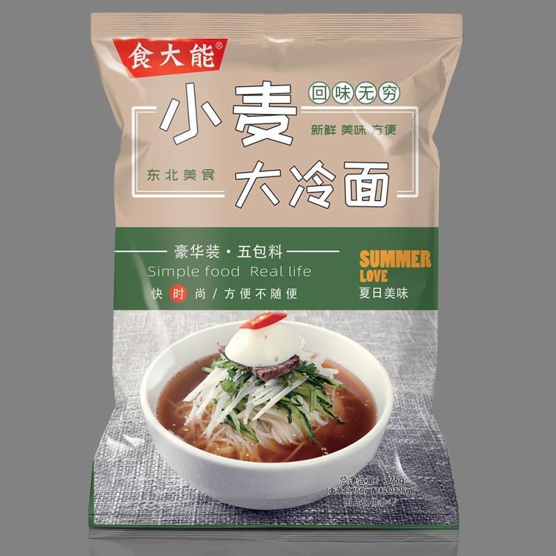 食大能大冷面朝鲜小吃袋装带调料正宗地方特产半成品东北特色美食