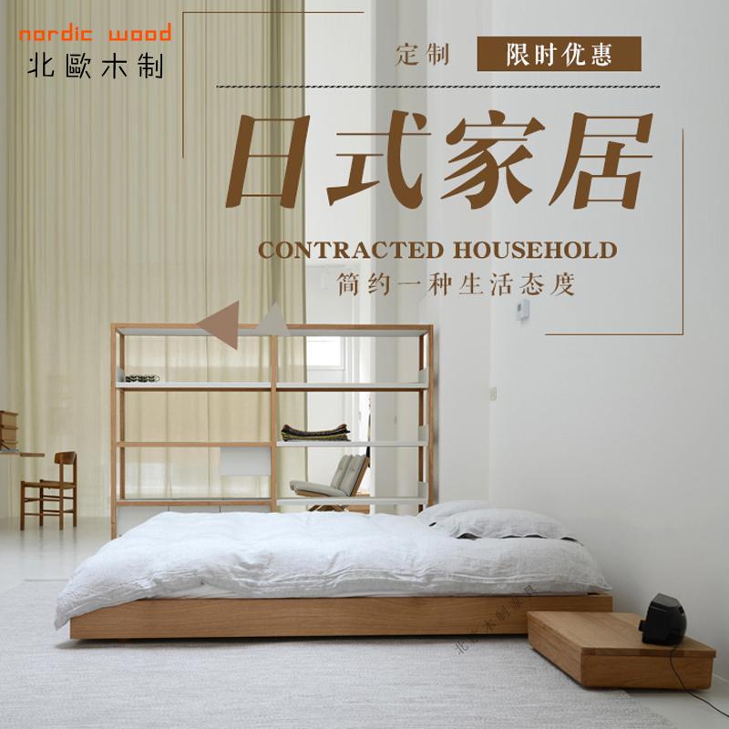 北欧の日本式畳ベッドのクヌギはベッドがありません。