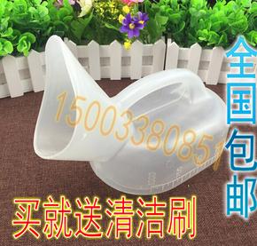 女用尿壶卧床专用夜壶接尿器 老人小便器女士卧式尿壶小便壶送刷