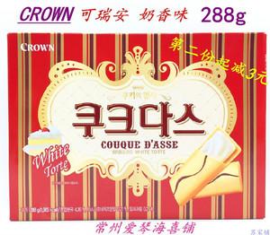 包邮喜糖韩国饼干Crown可瑞安饼干奶油夹心蛋卷288克盒装36片零食