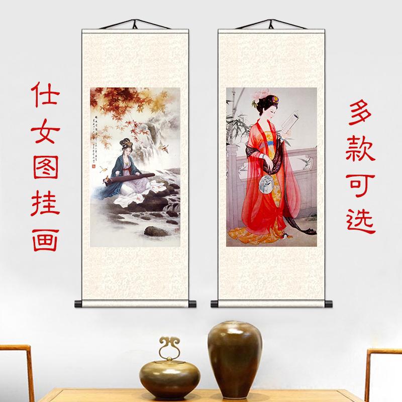 唐朝古代美女樂器古風居家客廳裝飾絲綢卷軸仕女圖人物工筆畫掛畫