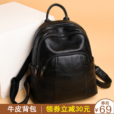 真皮双肩背包2020最新款时尚韩版百搭大容量防盗女包包潮牌软皮
