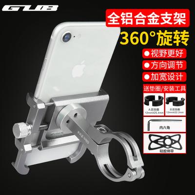 GUB aluminum alloy bicycle mobile phone holder motorcycle riding navigation bracket electric car takeaway mobile phone holder