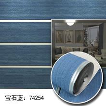 壁纸5d蓝色白色浅咖色会所酒店大气电视背景墙纸 宽条纹轻奢时尚