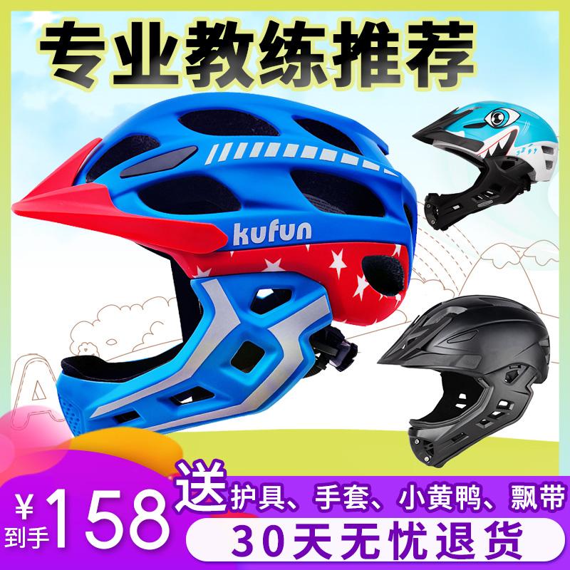 Защита для катания на роликах / Шлемы для детей Артикул 596674564450