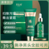 Shuyouge blackhead gold tear-off mask set for men and women nasal masks to clean whiteheads and shrink pores