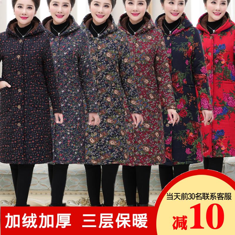 妈妈棉袄女冬装中长款中老年女装棉衣加绒加厚印花长款老人棉服装