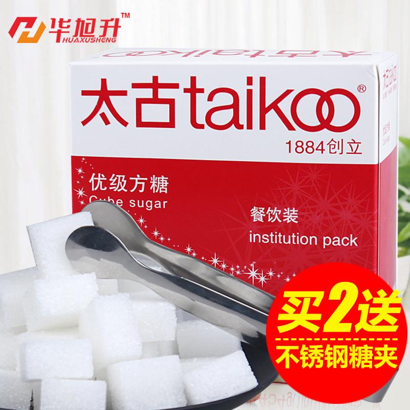 Taikoo Taiko Sugar белый Сахарный соус для кофе-кофейного кофе 454 г 100 таблеток Купить 2 в подарок Сахарный клип