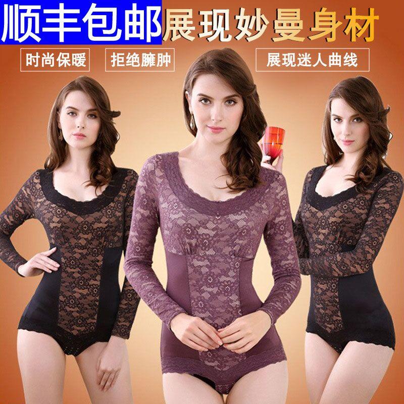 秋冬新品保暖长袖连体塑身衣收腹束腰提臀瘦手臀美体瘦身内衣显瘦