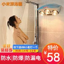 浴霸壁掛式燈暖防爆燈泡取暖浴霸掛墻式衛生間免打孔掛壁風暖浴霸