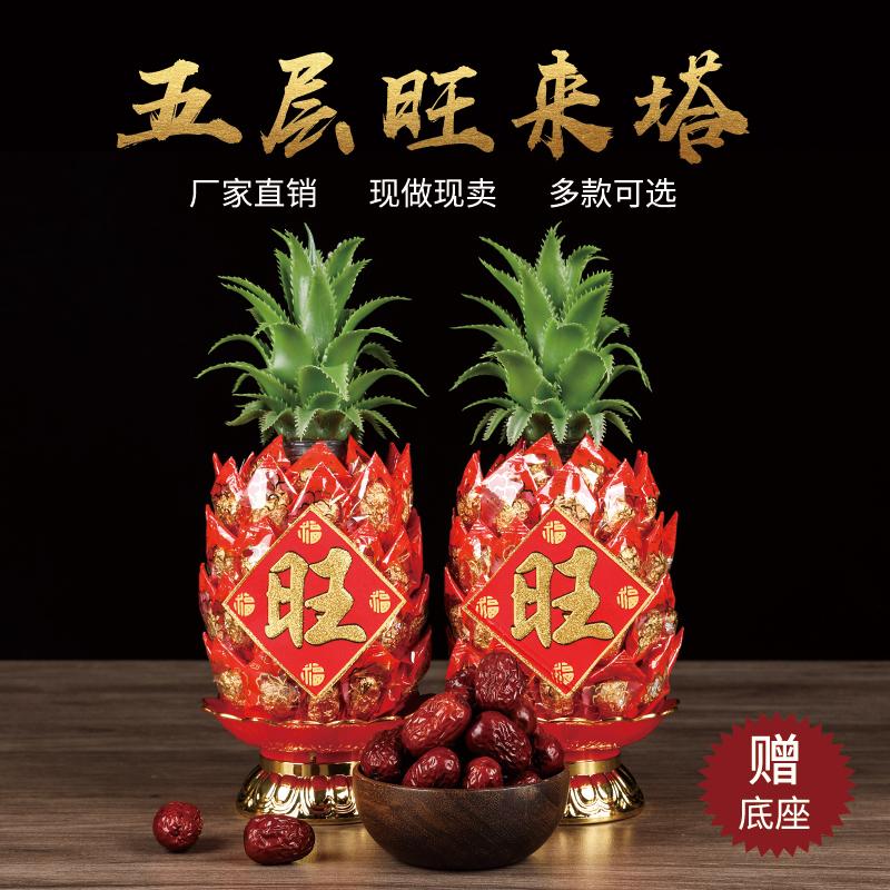 福彩字谜图谜总汇牛彩涂 下载最新版本官方版说明