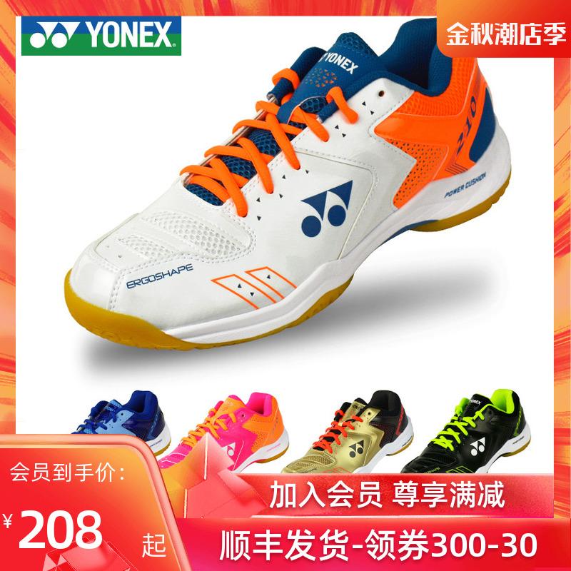 Обувь для бадминтона Артикул 536318003264
