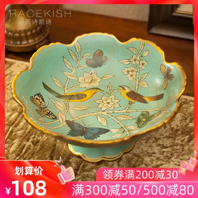 美式果盘创意欧式陶瓷水果盘套装客厅餐桌茶几摆件家居饰品水果盘