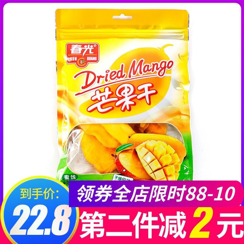 海南特产 春光芒果干168g 蜜饯果脯水果干零食芒果片食品三亚特产