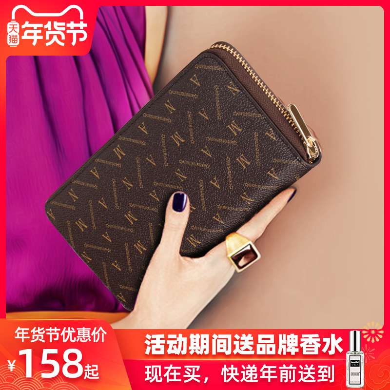 Aman wallet womens long slim 2019 new atmosphere multi function zipper card bag all in one bag can hold mobile phone