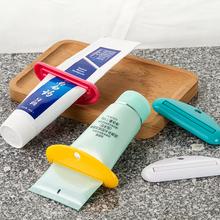 挤牙膏器创意手动牙膏挤压器护手霜化妆品洗面奶挤小样神器牙膏夹