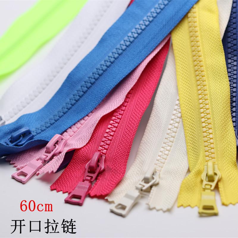 5号开尾树脂拉链 衣服外套童装拉锁多色可选 顺滑60厘米批 发辅料