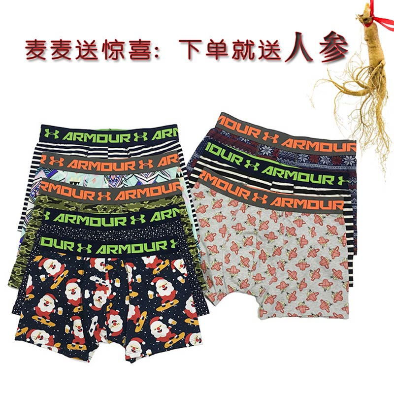 Underwear mens UA ander mens cotton boxers big size trendy brand loose breathable antibacterial comfortable youth Boxers