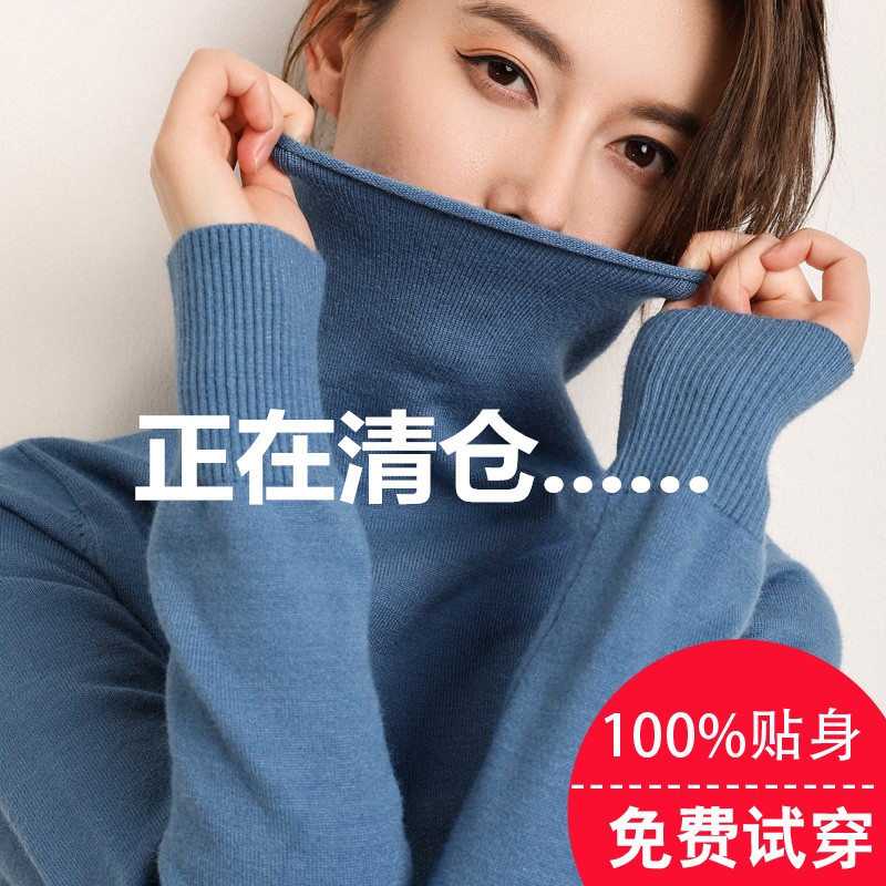 [off season clearance 29 yuan] autumn and winter high neck sweater, womens pile neck, all kinds of sweaters, slim bottomed sweater