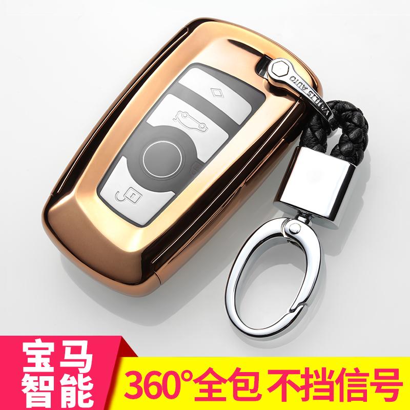 迪加伦 2018款宝马3系320li套318li壳5系525li扣X3X4车钥匙包改装