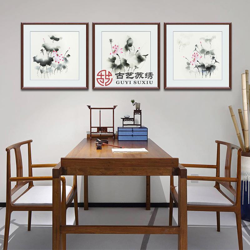 古艺苏绣成品荷花三联挂画客厅餐厅书房新中式手工刺绣画商务礼品